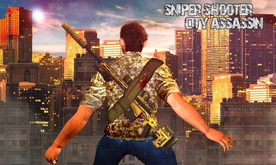 狙击手射击:城市刺客