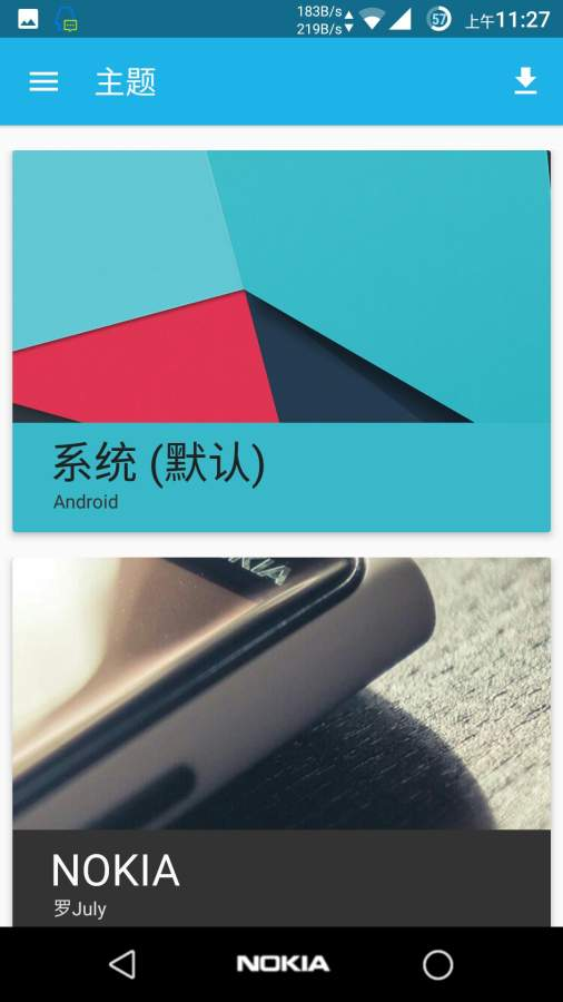 Nokia-CM12/13导航栏主题