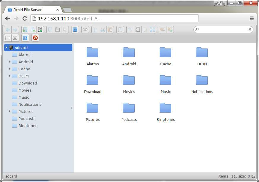 超级文件管理截图2