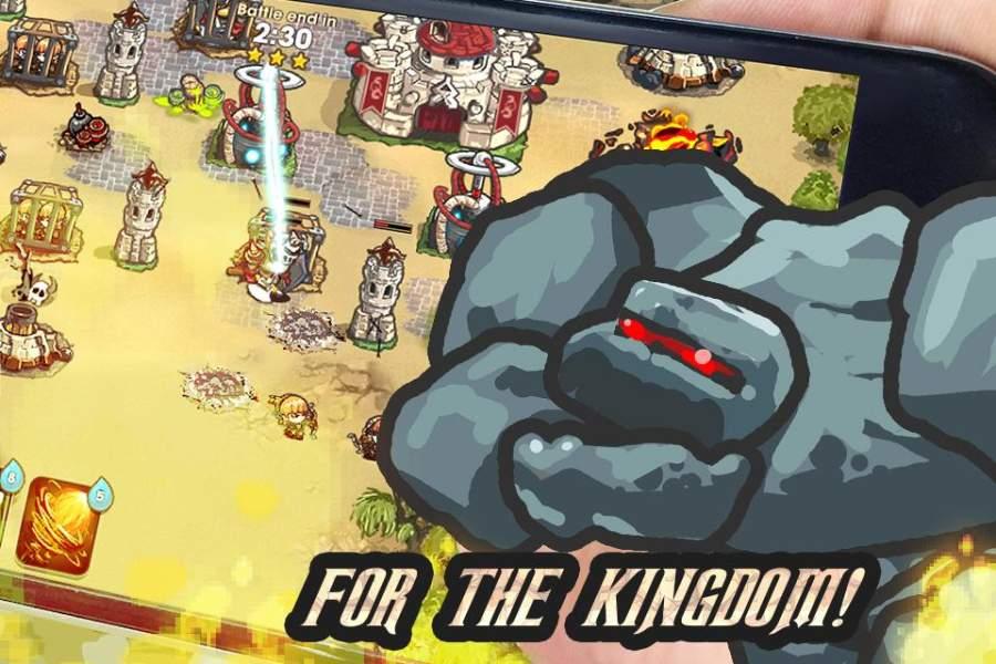 王国重生:战争的艺术截图2