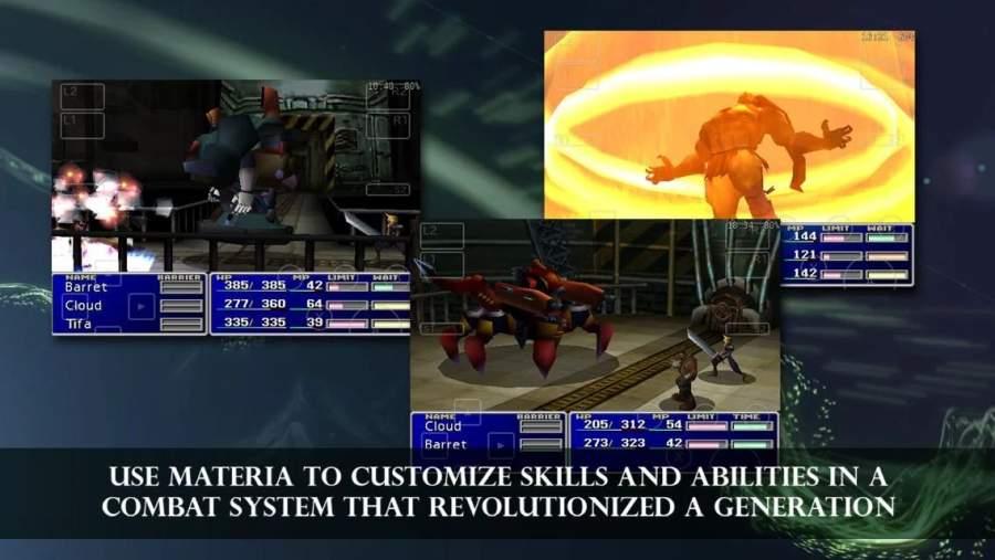 最终幻想7截图3