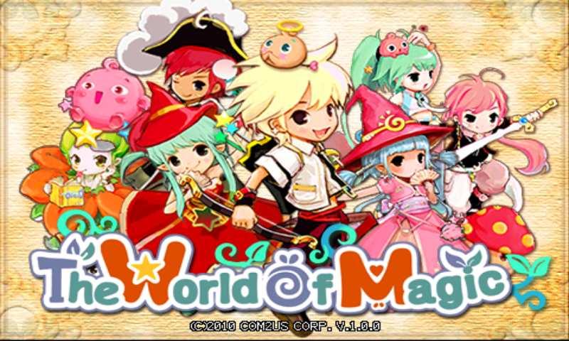 魔法世界截图2