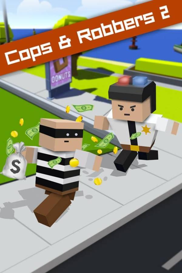 警察和强盗2截图2