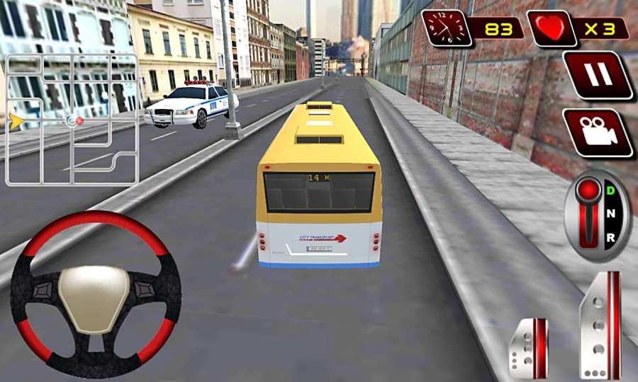 真正的现代城市公交车司机截图1