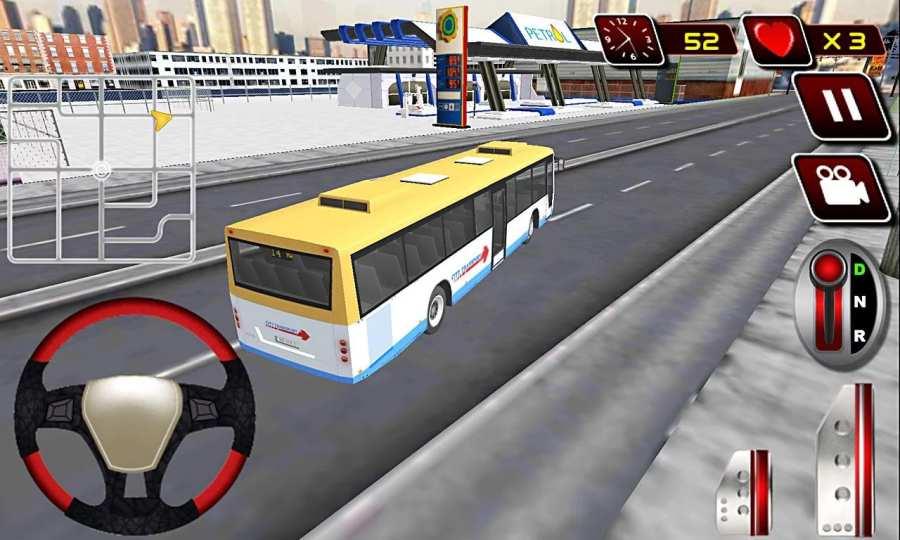 真正的现代城市公交车司机截图3