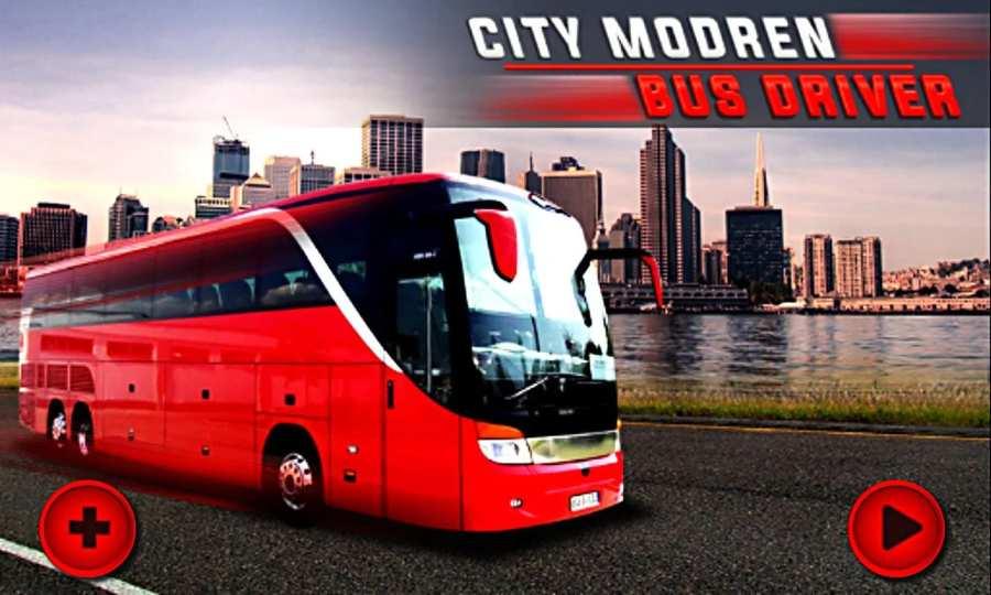 真正的现代城市公交车司机截图5