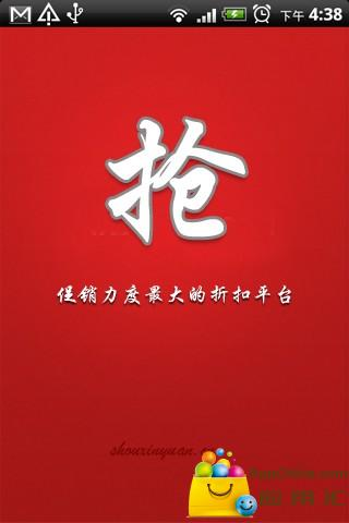 香港6大的士召喚App 大比併 - U Travel - U Lifestyle