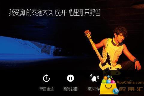 玩免費媒體與影片APP|下載你在等什么 汪东城 app不用錢|硬是要APP