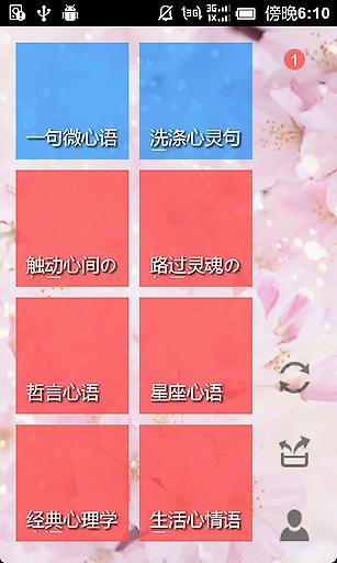 夏語心 | 2013年新宅男女神票選 | ETtoday 東森新聞雲