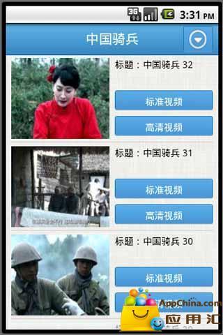 中国收藏门户on the App Store - iTunes - Apple