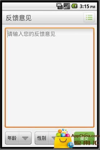 中国骑兵 媒體與影片 App-癮科技App