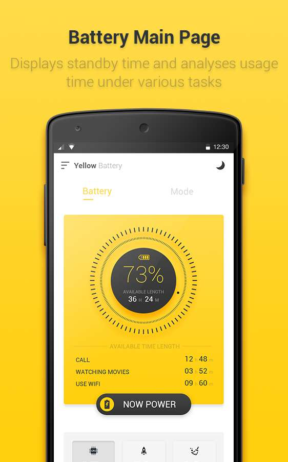 Yellow Battery截图0