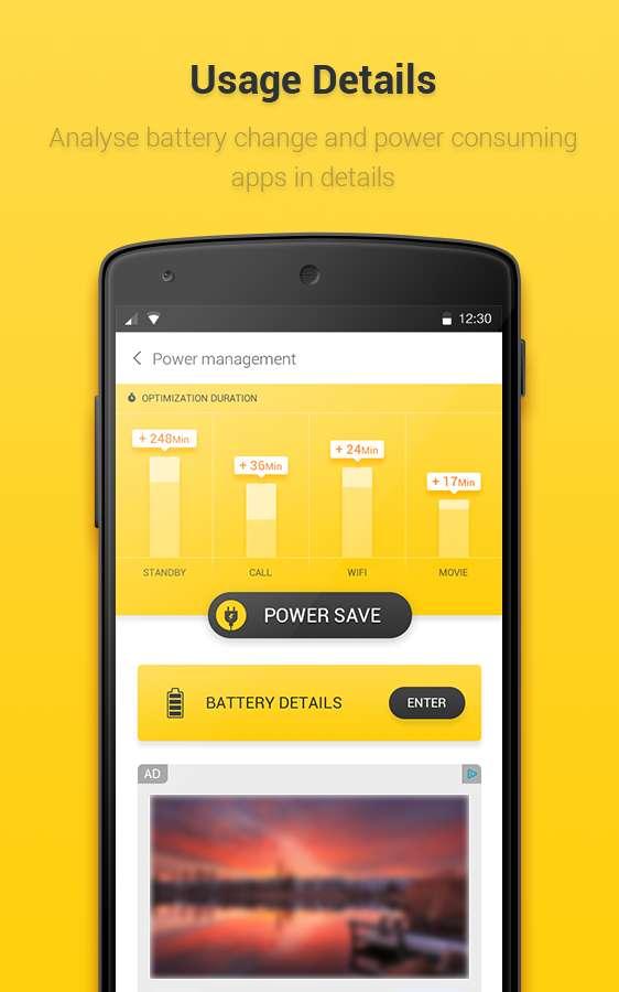 Yellow Battery截图3