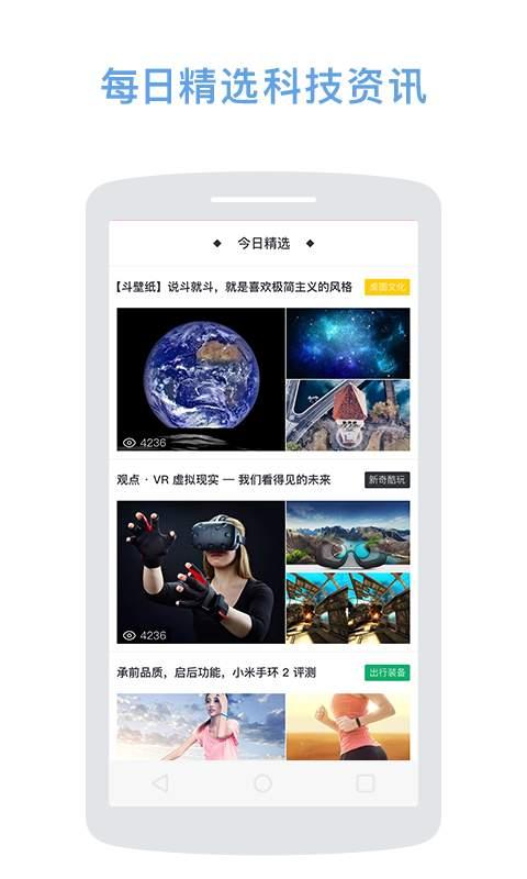 ZEALER-王自如手机测评视频一键掌握截图1