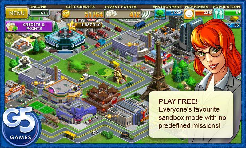 虚拟城市游乐场截图0