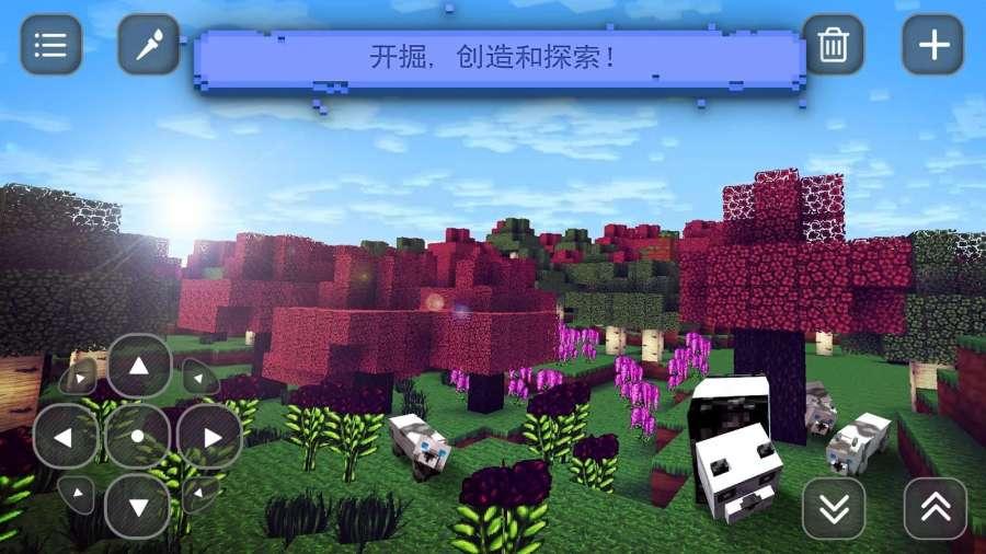 日本创世神:开掘截图2