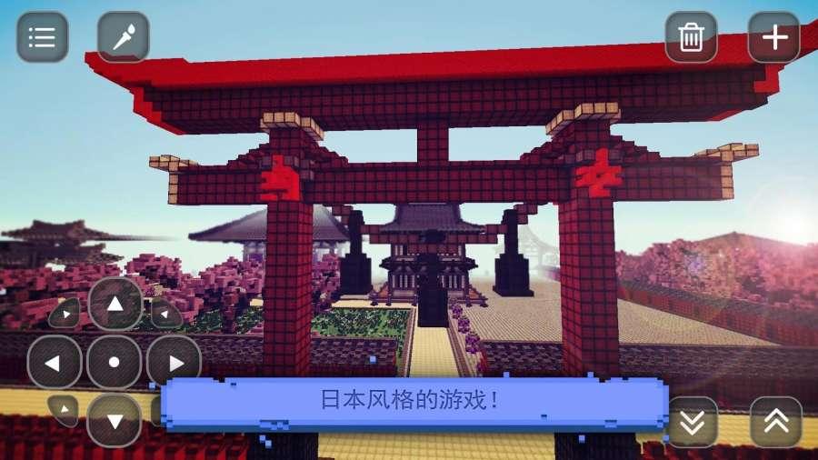 日本创世神:开掘截图3