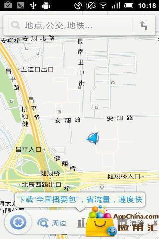 离线地图截图1
