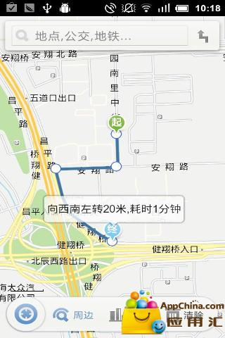 离线地图截图4