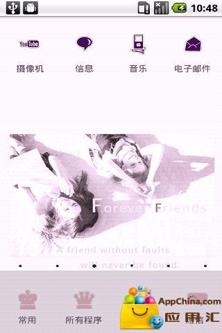 YOO主题-阳光姐妹淘 工具 App-癮科技App