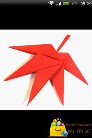 儿童趣味折纸游戏大全