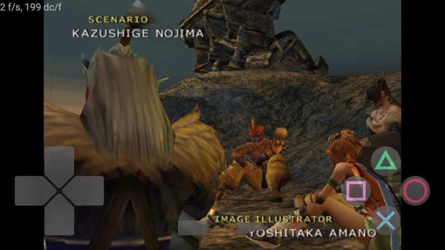 PS2模拟器Play!截图0