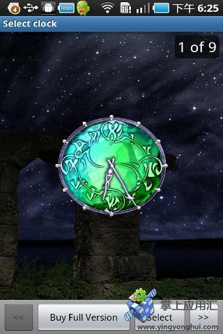 神秘时钟插件