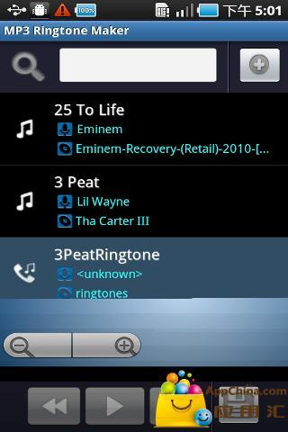 MP3铃声制作截图1