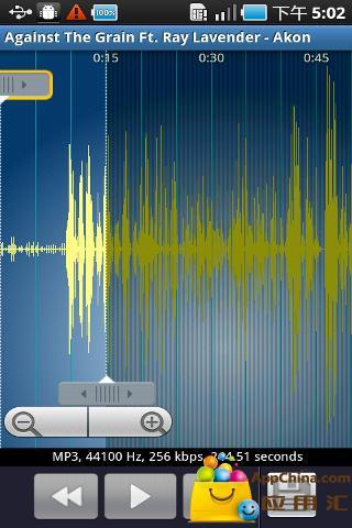 MP3铃声制作截图2