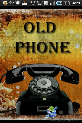 旧手机铃声 生活 App-癮科技App