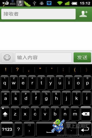 虚拟键盘姜饼版