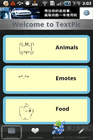 多样短信表情符号