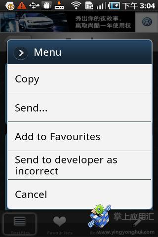 玩免費生活APP 下載多样短信表情符号 app不用錢 硬是要APP