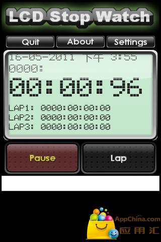 液晶秒表截图2