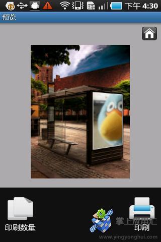 免費攝影App|保利照片|阿達玩APP