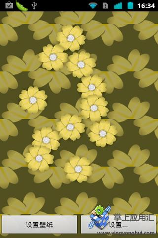花瓣动态壁纸免费版截图1