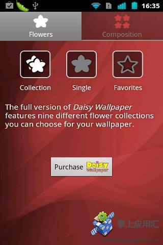 花瓣动态壁纸免费版截图2