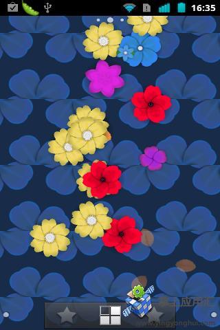 花瓣动态壁纸免费版截图4