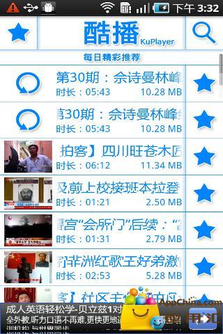 锦医夜行/未眠君/最新章节锦医夜行全文-古典架空小说-起点女生网