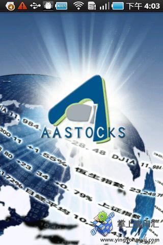 now 財經– 股票資訊App | Android-APK