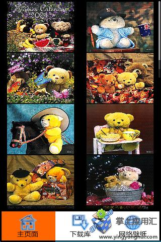 Teddy Bear - Android Apps on Google Play