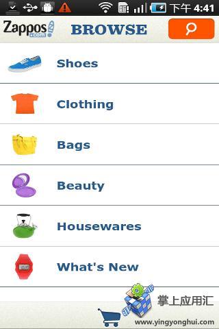 购物软件截图1