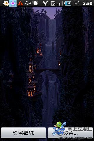 森林瀑布动态壁纸 8-Bit Waterfall Live Wallpaper