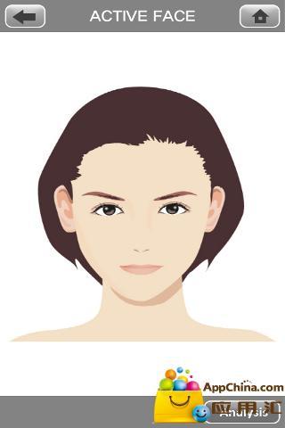 模拟化妆器截图1