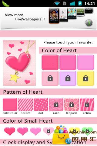 粉色桃心动态壁纸截图1