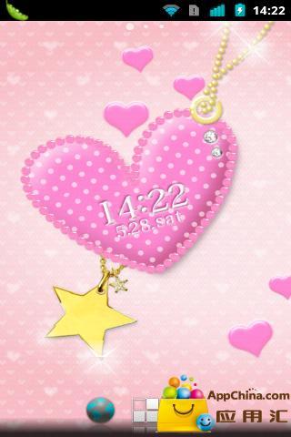 粉色桃心动态壁纸截图2