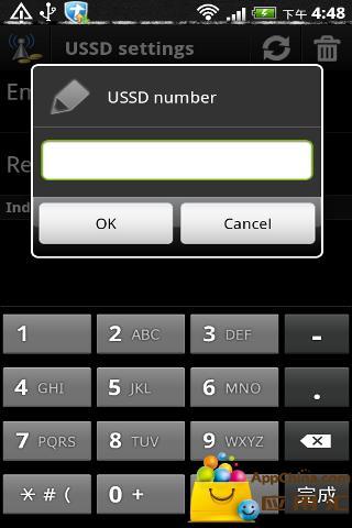 USSD查询器|玩生活App免費|玩APPs