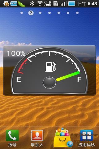 电池油量表 工具 App-愛順發玩APP