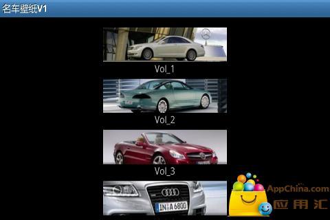 免費下載高清動漫壁紙| Top App,高清動漫壁紙| Top App免費安卓 ...