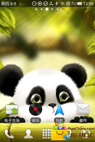 可爱熊猫动态壁纸截图1